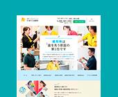 愛媛インプラントクリニック かまくら歯科 歯周病相談室サイト